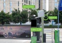 Access Control Buraidah Saudi Arabia