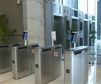 Airport temperature access control terminal