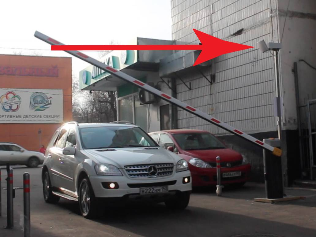 barrier parking RFID UHF systems